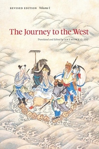 The Journey to the West - Vol. 1