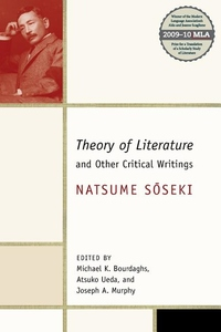 Theory of Literature and Other Critical Writings
