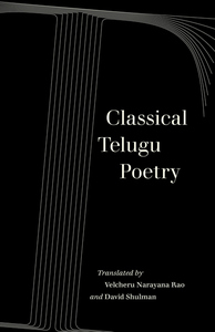 Classical Telugu Poetry