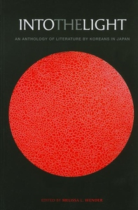 Into the Light:An Anthology of Literature by Koreans in Japan