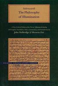 Philosophy of Illumination