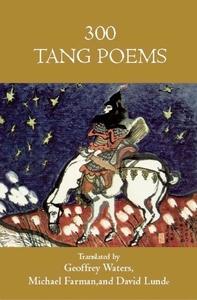 300 Tang Poems