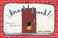 Knock!Knock!