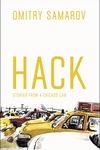 Hack:Stories from a Chicago Cab