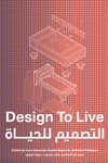 Design to Live
