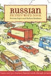 Russian Picture Word Book:Learn over 500 Commonly Used Russian Words Through Pictures