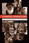 Chinese Characters:Profiles of Fast-Changing Lives in a Fast-Changing Land