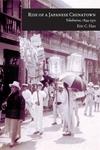 Rise of a Japanese Chinatown:Yokohama, 1894-1972