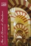 Abu al-Hasan Al-Shushtari:Songs of Love and Devotion