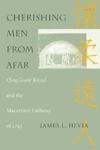 Cherishing Men from Afar:Qing Guest Ritual and the Macartney Embassy of 1793