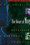 The Heart of Yoga:Developing a Personal Practice