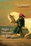 Night & Horses & The Desert: An Anthology of Classic Arabic Literature