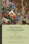 Epistle of Forgiveness or A Pardon to Enter the Garden