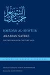Arabian Satire : Poetry from 18th-century Najd