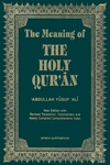 Meaning of the Holy Quran