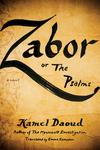 Zabor, or The Psalms