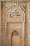 The Glorious Qur'an:The Arabic Text with a Translation in English